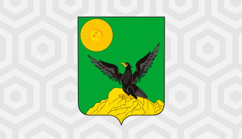 Герб города Кингисепп